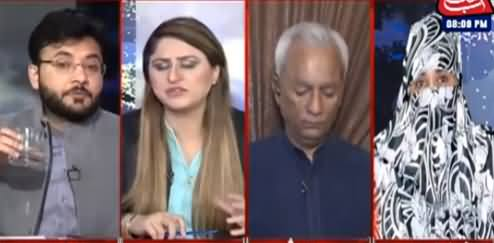 Tonight with Fereeha (Allegations on Fazlur Rehman) - 28th January 2021