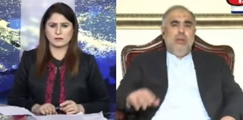 Tonight with Fereeha (Asad Qaiser Exclusive Interview) - 27th October 2020
