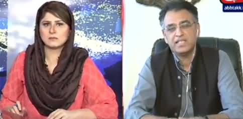 Tonight with Fereeha (Asad Umar Exclusive Interview) - 14th April 2021