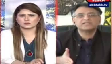Tonight with Fereeha (Asad Umar Exclusive Interview) - 18th June 2021