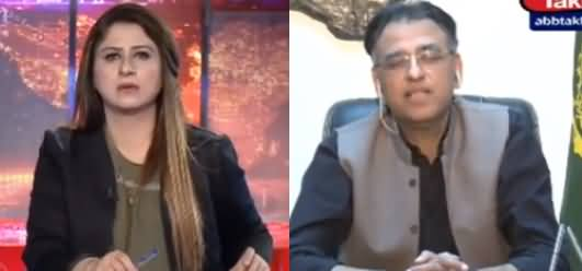 Tonight With Fereeha (Asad Umar Exclusive Interview) - 19th February 2021