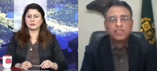 Tonight with Fereeha (Asad Umar Exclusive Interview) - 19th November 2020