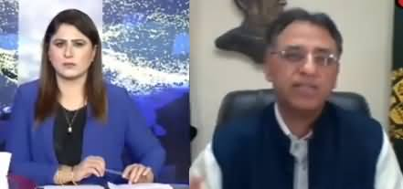 Tonight with Fereeha (Asad Umar Exclusive Interview) - 3rd September 2020