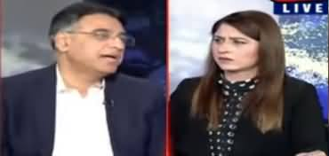 Tonight with Fereeha (Asad Umar Exclusive Interview) - 6th November 2019