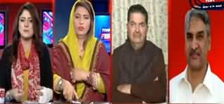 Tonight with Fereeha (Asif Zardari Got Bail) - 11th December 2019