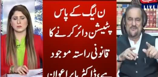 Tonight with Fereeha (Babar Awan Exclusive Interview) - 27th July 2021