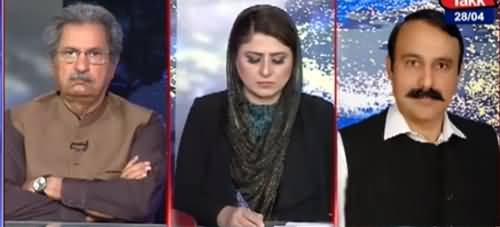 Tonight with Fereeha (Bashir Memon's Serious Allegations) - 28th April 2021