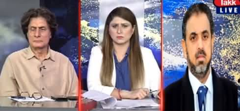 Tonight with Fereeha (Blasts on Kabul Airport) - 27th August 2021
