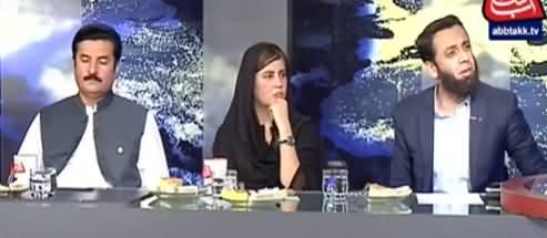 Tonight with Fereeha (Budget, Nawaz Sharif's Case) - 28th June 2021