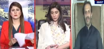 Tonight with Fereeha (Can PPP And PMLN Unite in Parliament) - 9th July 2021