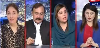 Tonight with Fereeha (Captain Safdar's Arrest Issue) - 22nd October 2020