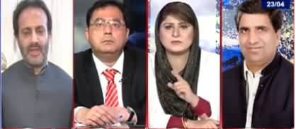 Tonight with Fereeha (Case Against Jahangir Tareen) - 23rd April 2021