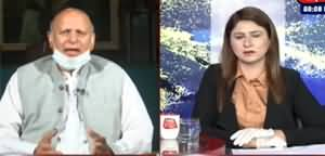 Tonight with Fereeha (Ch Sarwar Exclusive Interview) - 17th April 2020