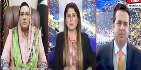 Tonight with Fereeha (Chance of No Confidence Move in Punjab?) - 9th March 2021