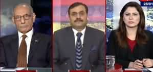 Tonight with Fereeha (Chief Justice Angry on Sheikh Rasheed) - 28th January 2020