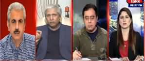 Tonight with Fereeha (Clash B/W Institutions, Who is Responsible?) - 20th December 2019