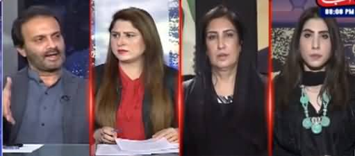 Tonight with Fereeha (Conspiracy Against Pakistan Cricket) - 21st September 2021