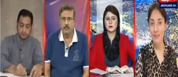 Tonight with Fereeha (Corona Aur Siasi Mahaz Arai) - 27th May 2020