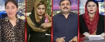 Tonight with Fereeha (Corona Cases on Rise in Pakistan) - 13th May 2020
