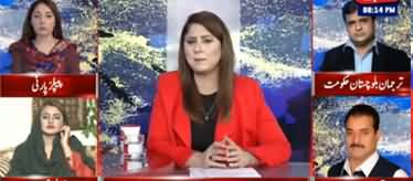 Tonight with Fereeha (Corona Cases Reached 200) - 17th March 2020