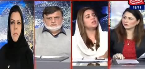 Tonight With Fereeha (Coronavirus And Political Rallies) - 18th November 2020