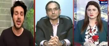 Tonight with Fereeha (Coronavirus Cases Increased in Pakistan) - 1st April 2020