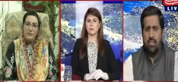 Tonight with Fereeha (Coronavirus Cases Increasing in Pakistan) - 15th April 2020