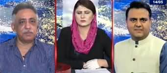 Tonight with Fereeha (Coronavirus, Lockdown, Politics) - 14th May 2020