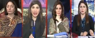 Tonight with Fereeha (Coronavirus Patients Increasing) - 10th March 2020