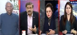 Tonight with Fereeha (Corruption Increased in Pakistan) - 23rd January 2020
