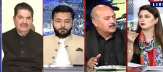 Tonight with Fereeha (Deadlock on ECP Members Appointment) - 4th December 2019