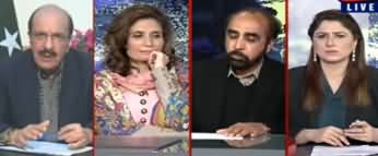 Tonight with Fereeha (Differences Between Govt & PMLQ) - 6th February 2020