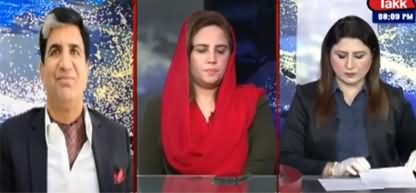 Tonight With Fereeha (Differences in PDM on Nawaz Sharif's Narrative) - 9th November 2020
