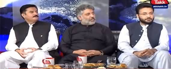 Tonight with Fereeha (Eid Special With Politicians) - 22nd July 2021