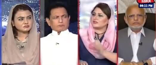 Tonight with Fereeha (Electoral Reforms: Govt Vs Opposition) - 5th May 2021