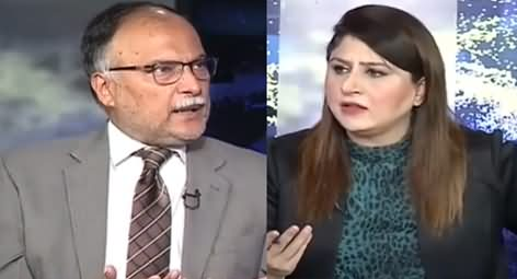 Tonight with Fereeha (Exclusive Talk with Ahsan Iqbal) - 3rd November 2020