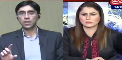 Tonight with Fereeha (Exclusive Talk With Moeed Yousaf) - 14th October 2020