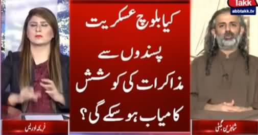Tonight with Fereeha (Exclusive Talk With Shahzain Bugti) - 23rd July 2021