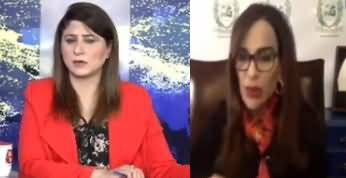 Tonight with Fereeha (Exclusive Talk With  Sherry Rehman) - 4th November 2020