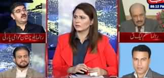 Tonight with Fereeha (Fawad Chaudhry Criticism on Punjab Govt) - 17th January 2020