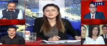 Tonight with Fereeha (Fawad Chaudhry's Statement) - 16th October 2019