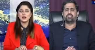 Tonight with Fereeha (Fayaz Chohan Exclusive Interview) - 22nd January 2020
