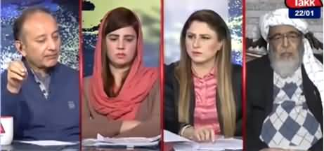 Tonight with Fereeha (Foreign Funding Case) - 22nd January 2021