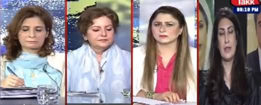 Tonight with Fereeha (Govt Adamant For Electronic Voting) - 9th August 2021