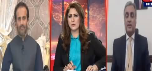Tonight with Fereeha (Govt Claims About Economic Growth) - 24th May 2021