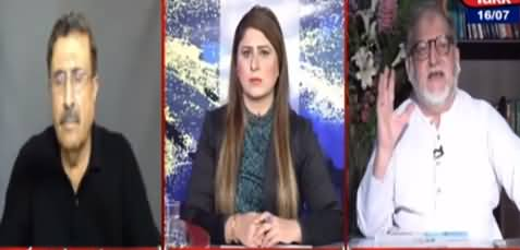Tonight with Fereeha (Govt Decides to Amend NAB Laws) - 16th July 2021