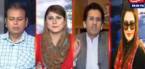 Tonight with Fereeha (Govt Imposed Ban on TLP) - 15th April 2021