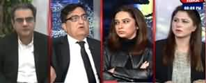 Tonight with Fereeha (Govt Rejects TIP Report) - 24th January 2020