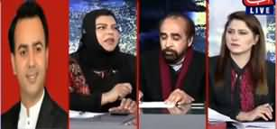 Tonight with Fereeha (Govt Reservations on Nawaz Sharif's Health) - 14th January 2020
