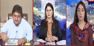 Tonight with Fereeha (Govt's Allegations on Opposition) - 17th September 2020